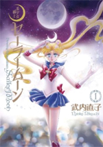 3rd gen japanese kanzenban sailor moon manga #1 cover featuring sailor moon
