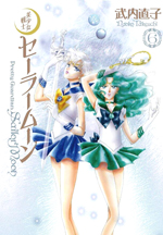 3rd gen japanese kanzenban sailor moon manga #6 cover featuring sailor uranus and sailor neptune