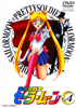 japanese sailor moon region 2 dvd cover