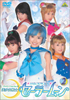 Pretty Guardian Sailor Moon DVD #2 Cover