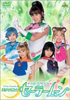 Pretty Guardian Sailor Moon DVD #4 Cover