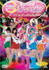 Pretty Guardian Sailor Moon Kirari Super Live DVD Cover