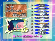 Sailor Moon Japanese Region 2 DVD #1 Chapter Select Menu