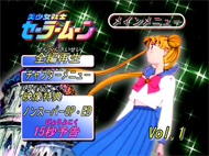 Sailor Moon Japanese Region 2 DVD #1 Main Menu