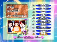 Sailor Moon Japanese Region 2 DVD #2 Chapter Select Menu