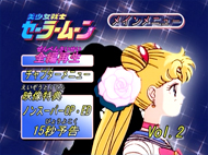 Sailor Moon Japanese Region 2 DVD #2 Main Menu