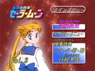 Sailor Moon Japanese Region 2 DVD #3 Main Menu