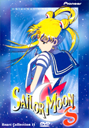 Sailor Moon S Heart Collection 2 DVD Reverse Cover Image
