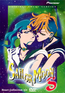 Sailor Moon S Heart Collection 3 DVD Reverse Cover Image