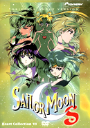 Sailor Moon S Heart Collection 6 DVD Reverse Cover Image