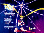 Sailor Moon S Heart Collection DVD 1: Special Features Menu Screencap Image
