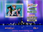 Click for a larger pic of the DVD Main Menu!