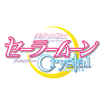 Pretty Guardian Sailor Moon Crystal anime logo