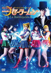 sailor moon musical reconquista dvd