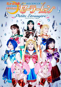 sailor moon musical petite etrangere dvd