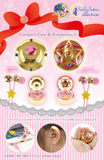 official sailor moon crystal star compact earphones