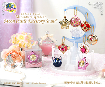 official sailor moon miniature tablet case moon castle stand