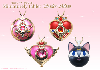 official sailor moon miniature tablet cases set 1