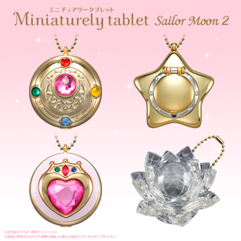 official sailor moon miniature tablet cases set 2