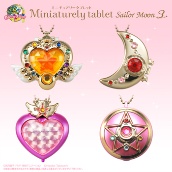 official sailor moon miniature tablet cases set 3