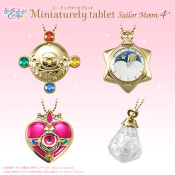 official sailor moon miniature tablet cases set 4