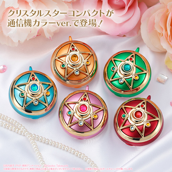 official sailor moon miniature tablet cases variation set