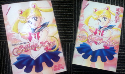 english and japanese versions of the sailor moon manga