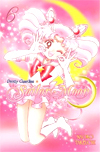 new english sailor moon #6 manga cover featuring sailor chibi moon / sailor mini moon