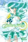 new english sailor moon #8 manga cover featuring sailor neptune