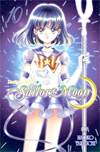 pretty guardian sailor moon #10 cover featuring sailor saturn