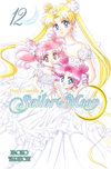 new english sailor moon #12 manga cover featuring princess serenity, small lady chibi usa and chibi chibi