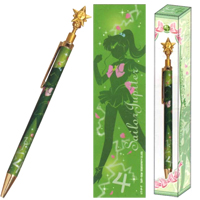 sailor jupiter pen