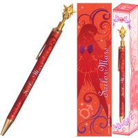 sailor mars pen