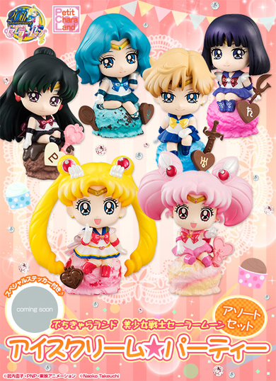 sailor moon ice cream party petit chara figures