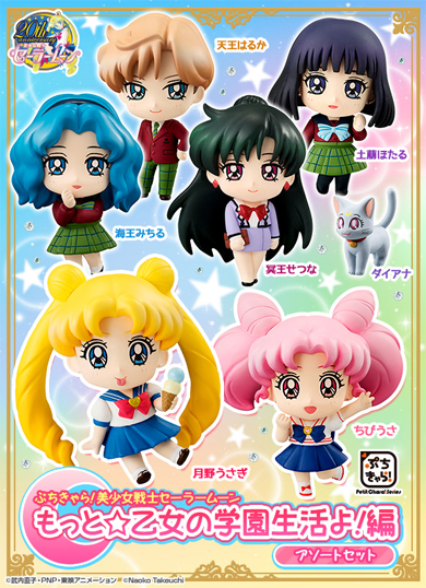 sailor moon more school life petit chara figures