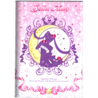 sailor moon prism note book