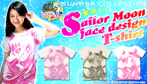 japanese premium bandai sailor moon t-shirts