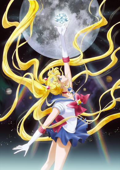 pretty guardian sailor moon crystal anime preview image