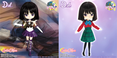 sailor saturn pullip doll