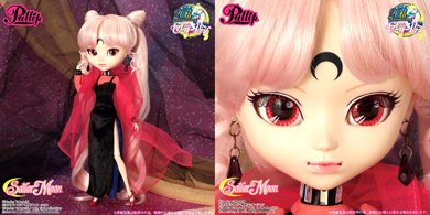 sailor moon wicked lady pullip doll