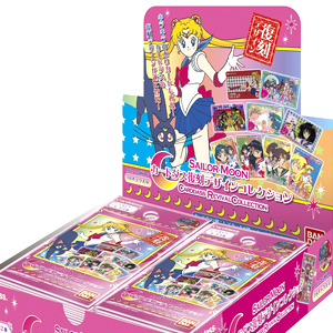 sailor moon shopping guide