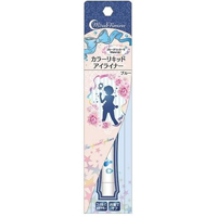 sailor mercury eyeliner
