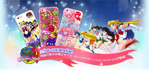 japanese sailor moon premium bandai cellphone / mobile phone cases!