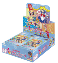 official japanese sailor moon cardass collectible cards