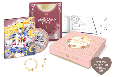 sailor moon crystal blu-ray set