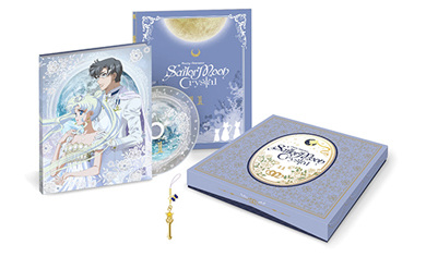 sailor moon crystal blu-ray set volume 11 featuring princess serenity and prince endymion