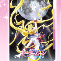sailor moon crystal solo file
