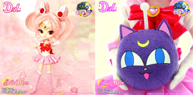 sailor mini moon / chibi moon dal doll
