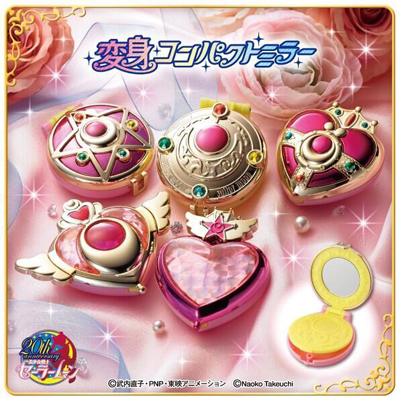 japanese sailor moon brooch gashapon mini mirrors