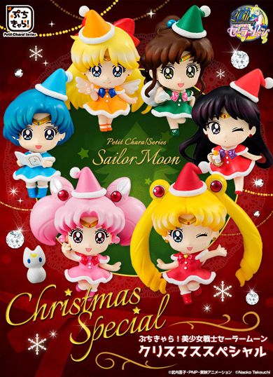 sailor moon petit chara figures